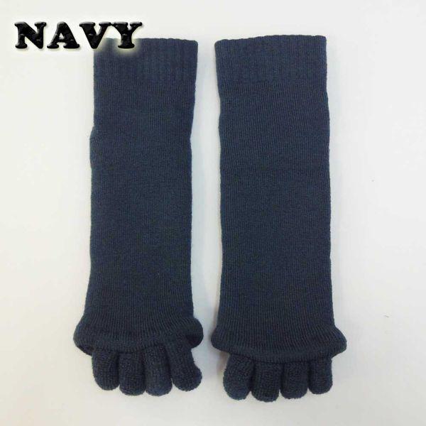 足指開きソックス - 足指の間をグッと広げてリラックスさせるふわふわパイルのソックスです